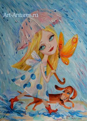 Девочка под зонтиком