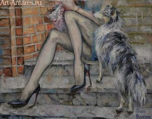 Красивые женские ноги и собака.