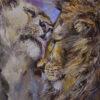 Львица со львом.