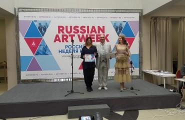 Закрытие международной выставки.