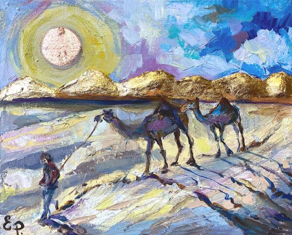 Золотые горы и верблюды.