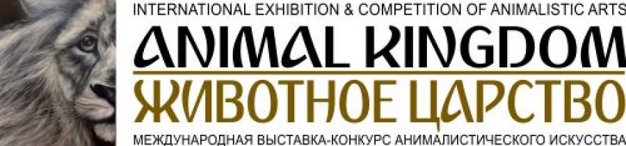 Участие Елены Реутовой в выставке в августе.